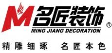 北京名匠装饰